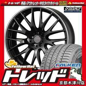 サマータイヤホイール 245/35R21インチ 5H114 RAYS HOMURA ホムラ 2x9 HL ファルケン FK510|treasure-one-company