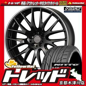 サマータイヤホイール 245/35R21インチ 5H114 RAYS HOMURA ホムラ 2x9 HL ニットー NT555 G2|treasure-one-company