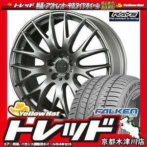 サマータイヤホイール 245/35R21インチ 5H114 RAYS HOMURA ホムラ 2x9 SP ファルケン FK510|treasure-one-company