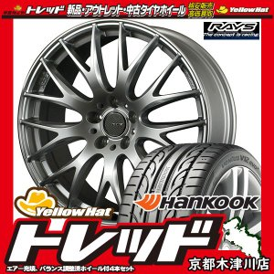 サマータイヤホイール 245/35R21インチ 5H114 RAYS HOMURA ホムラ 2x9 SP ハンコック K120|treasure-one-company