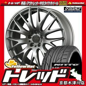 サマータイヤホイール 245/35R21インチ 5H114 RAYS HOMURA ホムラ 2x9 SP ニットー NT555 G2|treasure-one-company