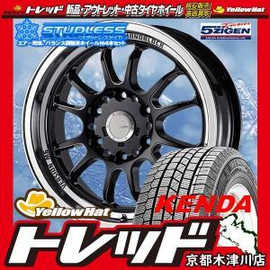 215/60R17インチ ケンダ KENDA KR36 6H139 5ZIGEN パンテーラ スタッドレスタイヤホイール4本セット ハイエース|treasure-one-company