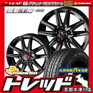 サマータイヤホイールセット 155/65R14インチ 4H100 ザインSS ブラック グッドイヤー GTエコステージ treasure-one-company