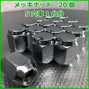 ■ネジサイズ: M12×1.5→トヨタ、ホンダ、マツダ、ミツビシ、ダイハツ M12×1.25→ニッサ...