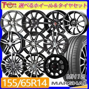 【選べるホイール】サマータイヤホイールセット 155/65R14インチ MARSHAL マーシャル ...