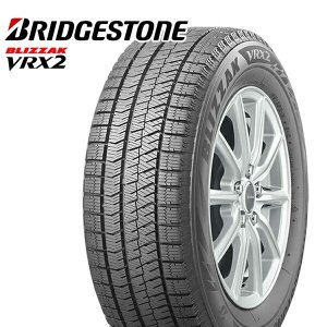 ブリヂストン ブリザック BRIDGESTONE BLIZZAK VRX2 245/40R19 新品 スタッドレスタイヤ 2本セット treasure-one-company