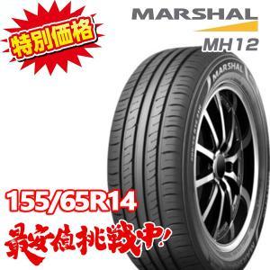 【法人宛て/西濃運輸営業所止め限定】マーシャル MARSHAL MH12 155/65R14 新品 ...