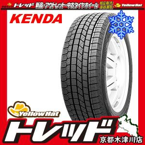 ケンダ KENDA  KR36 185/65R15インチ 新...