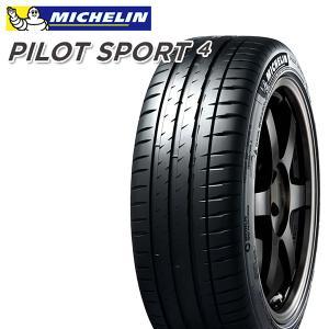ミシュラン MICHELIN パイロットスポーツ4 PILO...