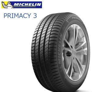 MICHELIN ミシュラン PRIMACY 3 プライマシ...