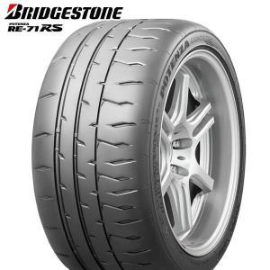 ブリヂストン ポテンザ BRIDGESTONE POTENZA RE71RS 245/35R19 新品 サマータイヤ 4月15日発売