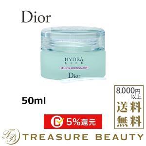 ディオール イドラライフ ジェリーマスク  50ml (洗い流すパック・マスク) クリスチャンディオール Dior