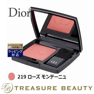Dior ディオールスキン ルージュ ブラッシュ 219 ローズ モンテーニュ 6.7g (パウダー...