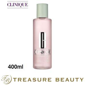 クリニーク クラリファイング ローション3  400ml (化粧水)|treasurebeauty