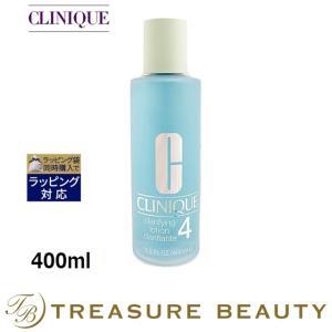 クリニーク クラリファイング ローション4  400ml (化粧水)|treasurebeauty