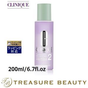 クリニーク クラリファイング ローション 2(日本アジア処方)  200ml/6.7fl.oz (化粧水)|treasurebeauty