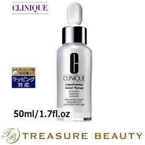 【送料無料】クリニーク リペアウェア レーザー フォーカス SRC  50ml/1.7fl.oz (美容液)|treasurebeauty