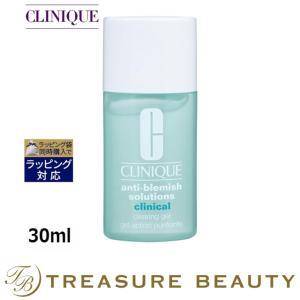 クリニーク アクネ クリアリング ジェル  30ml (美容液)|treasurebeauty