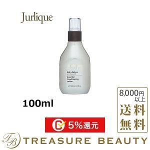 ジュリーク ニュートリディファイン コンディショニングローション  100ml (化粧水) ホワイト...