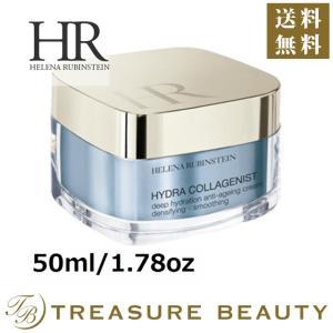 【送料無料】HR ハイドラ CN クリーム  50ml/1.78oz (デイクリーム) treasurebeauty