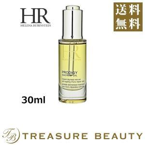 【送料無料】HR プロディジー セイクリッドオイル  30ml (フェイスオイル) treasurebeauty