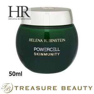 【送料無料】HR P.C.スキンミュニティ クリーム  50ml (デイクリーム) treasurebeauty