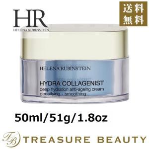 【送料無料】HR ハイドラ CN クリーム (ドライスキン用)   50ml/51g/1.8oz (デイクリーム) treasurebeauty