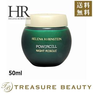 6月19日新入荷!【送料無料】HR P.C. ナイト クリーム  50ml (ナイトクリーム) treasurebeauty