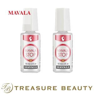 ◇ブランド:マヴァラ・MAVALA ◇商品名:バイターストップ・Mavala Stop Discou...
