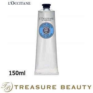ロクシタン シア ハンドクリーム 【数量限定激安】 150ml (ハンドクリーム)|treasurebeauty