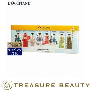 ロクシタン ラッキー8  ハンズキット  【数量限定激安】  (ハンドクリーム)|treasurebeauty