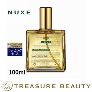 ◇ブランド:ニュクス・NUXE ◇商品名:プロディジュー オイル・HUILE PRODIGIEUSE...