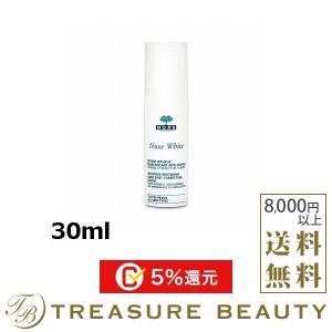 ニュクス ホワイト インテンシブ ホワイトニング セラム  30ml (美容液)
