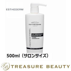 エステダム センシ クレンジング ミルク  500ml(サロ...