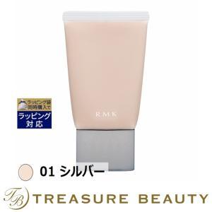 ◇ブランド:アールエムケー / RMK・RMK ◇商品名:ベーシックコントロールカラーN・Basic...