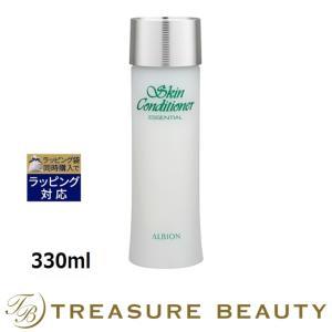 【送料無料】アルビオン スキンコンディショナーエッセンシャル 【数量限定激安】 330ml (化粧水)|treasurebeauty