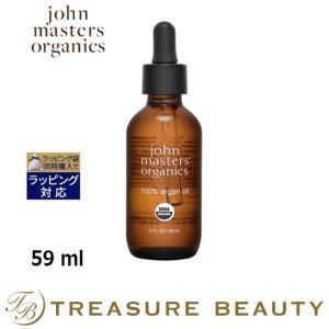 ジョンマスターオーガニック アルガンオイル/ARオイル  59 ml (ボディオイル)