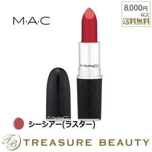 ◇ブランド:マック / MAC・M・A・C ◇商品名:リップスティック・Lipstick ◇規格:シ...
