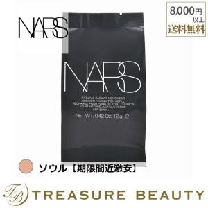 3月5日新入荷!NARS ナチュラルラディアント ロングウェア クッションファンデーション ソウ...|treasurebeauty