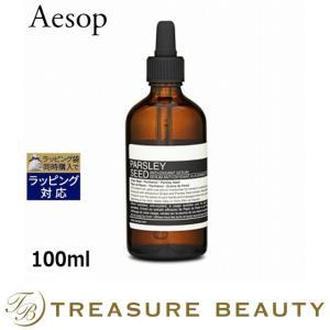 ◇ブランド:イソップ・Aesop ◇商品名:フェイシャル セラム 34・Parsley Seed A...