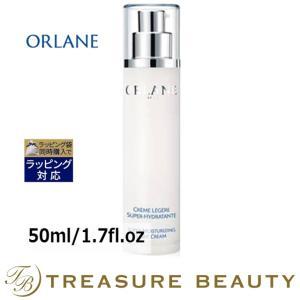 オルラーヌ レジェクレーム イドラタンテ  50ml/1.7fl.oz (デイクリーム)|treasurebeauty