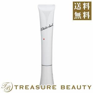 【送料無料】ポーラ ホワイトショット SXS  20g (美容液)|treasurebeauty