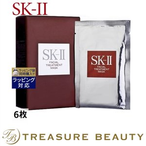 【送料無料】SK2 フェイシャル トリートメント マスク   【数量限定激安】 6枚 (シートマスク...