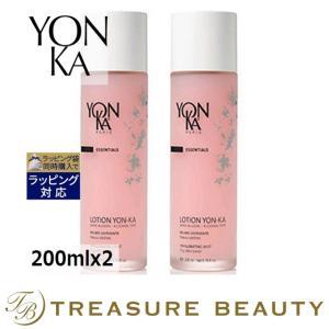 ヨンカ ローション ヨンカ (PS) お得な2個セット 200mlx2 (ミスト状化粧水)|treasurebeauty