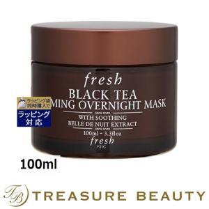 ◇ブランド:フレッシュ・Fresh ◇商品名:ブラックティー ファーミング オーバーナイト マスク・...