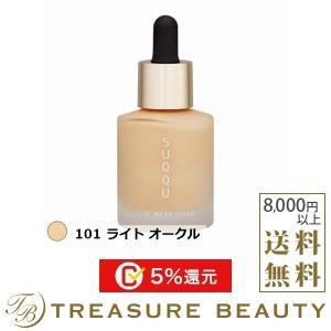 ◇ブランド:スック・SUQQU ◇商品名:ヌード ウェア リクイド・Nude Wear Liquid...