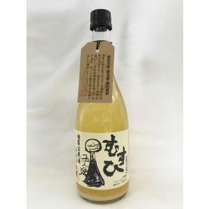 むすひ musubi 発芽玄米酒 720ml 寺田本家 クール便指定(送料変わります)