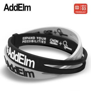 アドエルム ダブルクロスブレスレット 次世代テクノロジー搭載 AddElm ADWB-001 B&W ブラック×ホワイト|treasureland