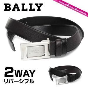 バリー ベルト BALLY 6184661 DARNO-35...