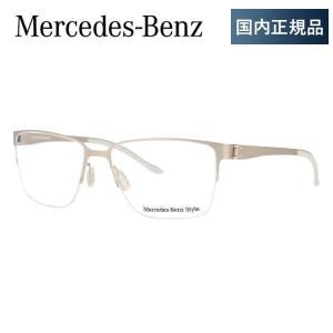 メルセデス ベンツ メガネ めがね 眼鏡 伊達 MercedesBenz M2044-B 54サイズ メンズ|treasureland